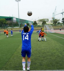 a player takes a throw in